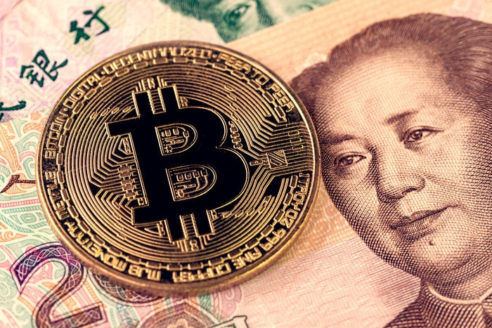 china stablecoin